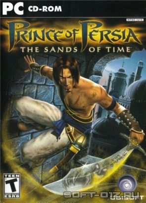 Prince of Persia: The Sands of Time – опасные игры со Временем