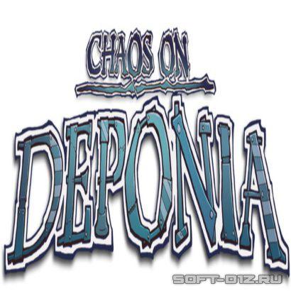 Обзор на компьютерную игру Deponia