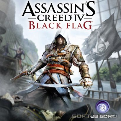 Season pass для Assassin's Creed IV