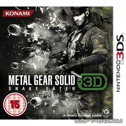 Пролог к Metal Gear Solid 5 выпустят отдельно