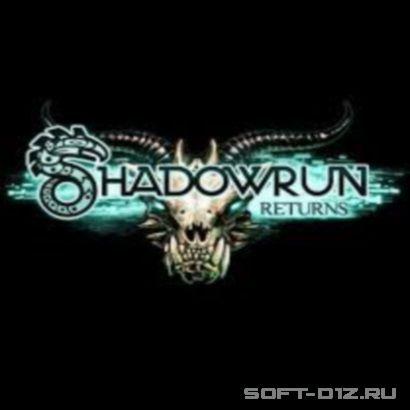 Обзор игры Shadowrun Returns