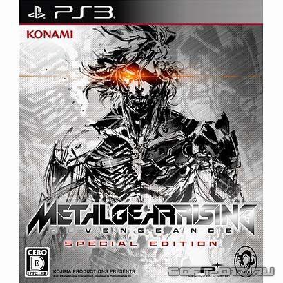 Дата выхода игры Metal Gear Rising