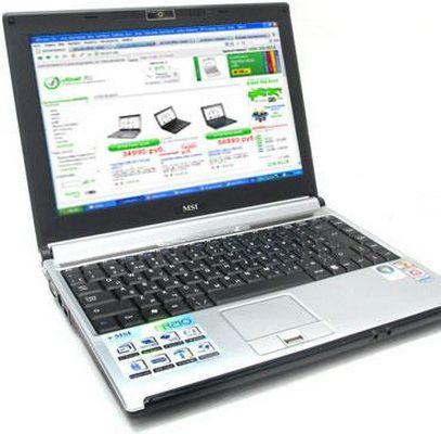 Купить мощный хороший компьютер недорого в интернет